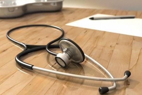 Anunt angajare personal contractual Asistent Medical Comunitar